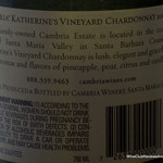2009 Cambria Chardonnay (Back Label)