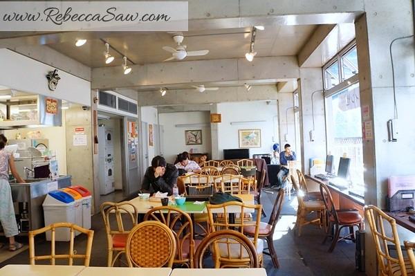 Japan Day 1 Sakura Hostel Asakusa Tokyo Japan-002