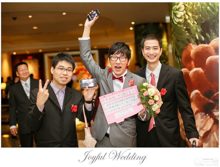 開赫&嘉佩 婚禮記錄_0042