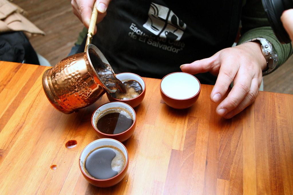 Coffee Area (珈琲院)