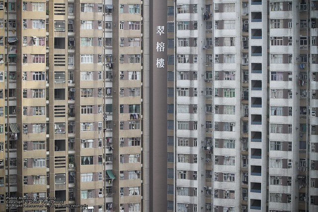 Public Housing, Hong Kong