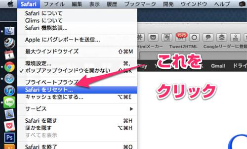 スクリーンショット 2013-02-01 16.28.51