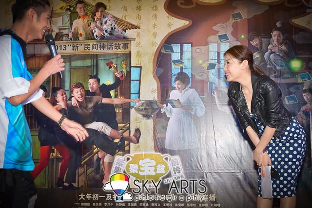 ntv7 Lucky Bowl 聚宝盆 Red Carpet Premiere Pavilion GSC @ TianChad.com