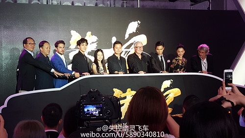 TOP Shanghai Press Con OUT OF CONTROL 2016-06-14 (105)