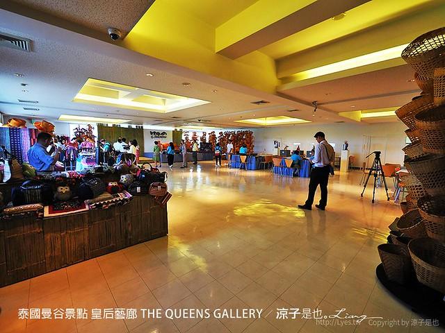 泰國曼谷景點 皇后藝廊 THE QUEENS GALLERY 109