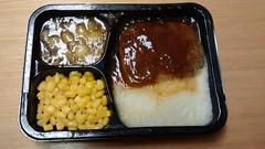 Salisbury Steak Frozen Dinner.