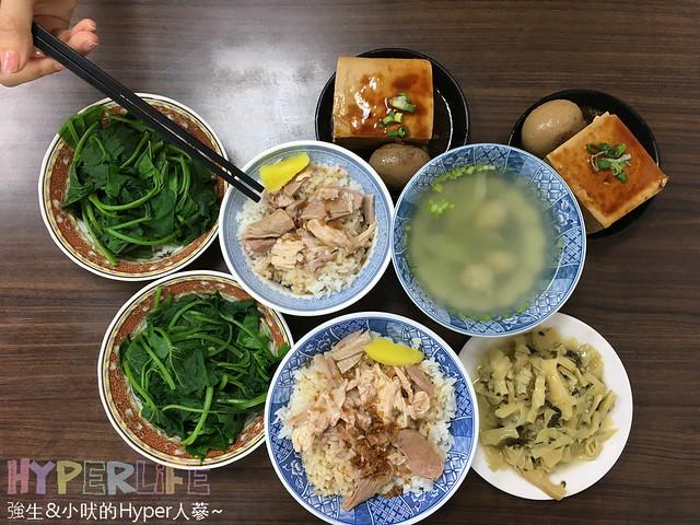 台中饡味軒 (6)