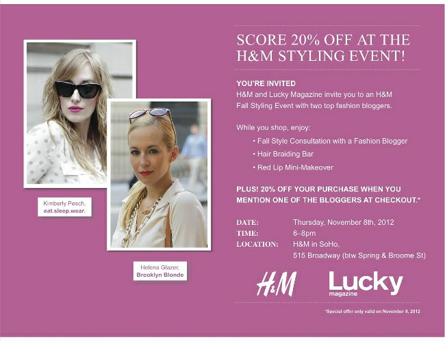 H&M Blogger eBlast_NY forKS[1]
