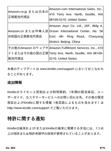 screenshot_2012_10_11T21_27_18+0900