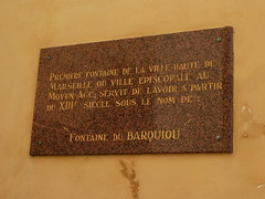 Photo of Marble plaque number 11690