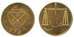 1794 gilt Proof 2-Pice of Bengal Presidency