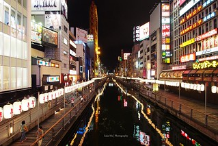 Shinsaibashi night, Osaka, Japan