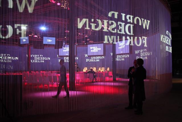 I ... & World Design Forum in Eindhoven | azcodes.com
