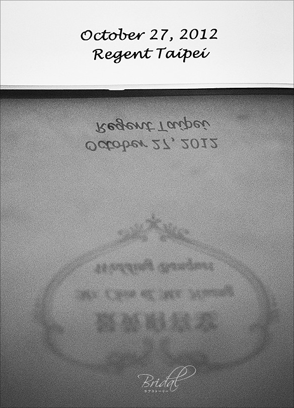 晶華婚禮-晶華酒店-婚禮紀錄