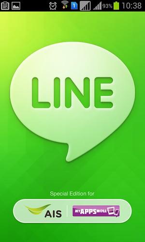 ปิด Popup แอพ LINE