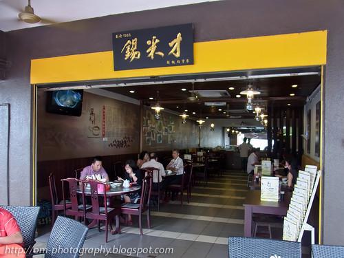 sek me choy restaurant R0020984 copy