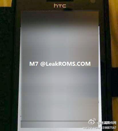 Смартфон HTC M7