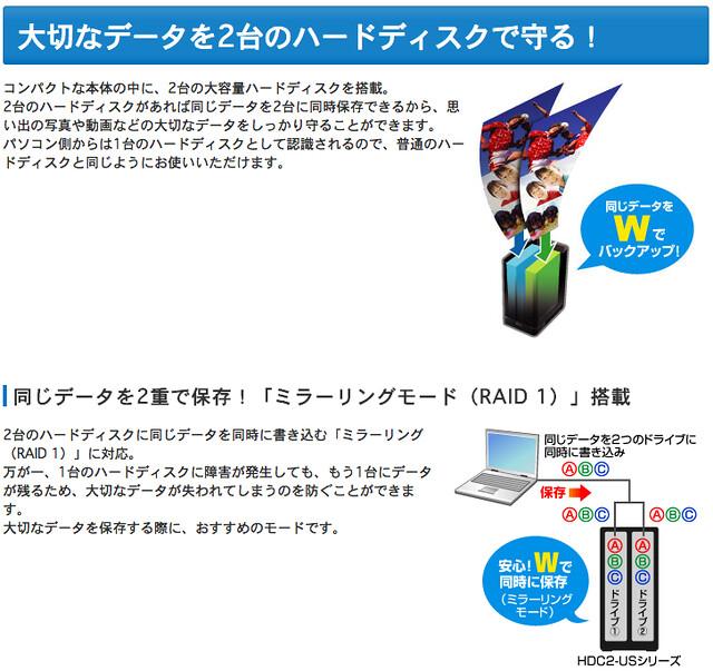 スクリーンショット 2013-01-22 1.05.26