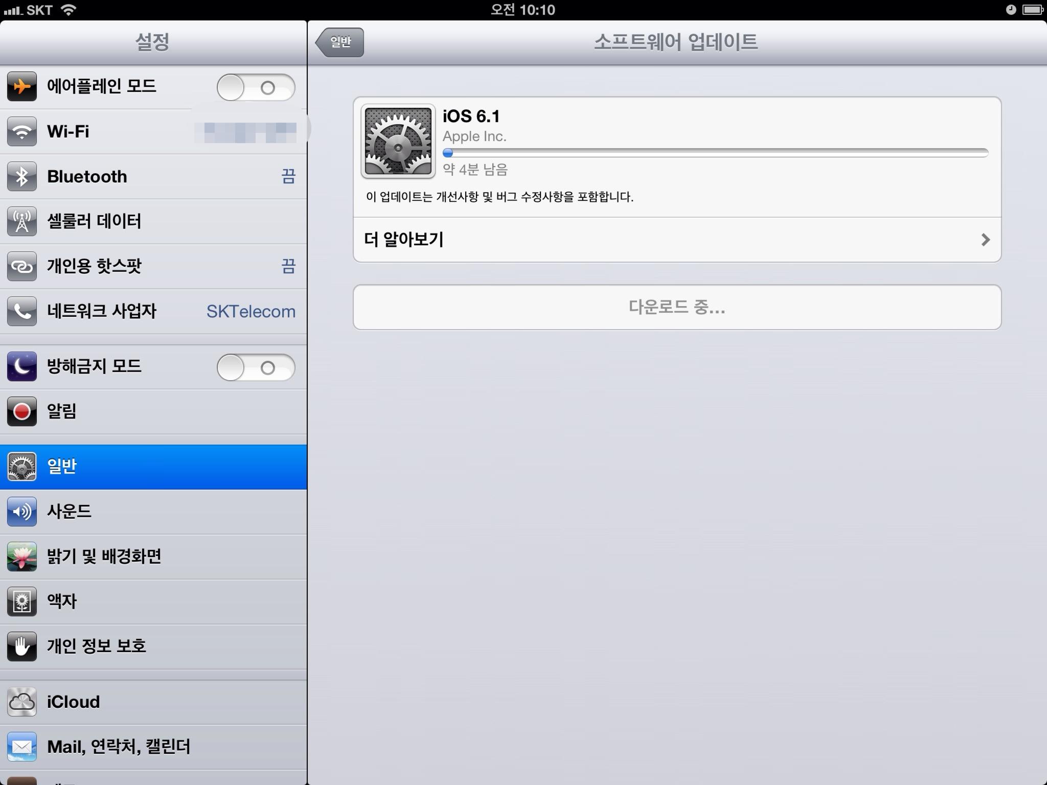 iPad iOS 6.1 Update