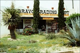Rio Bravo Trading Post - Langtry, Texas   (1982)