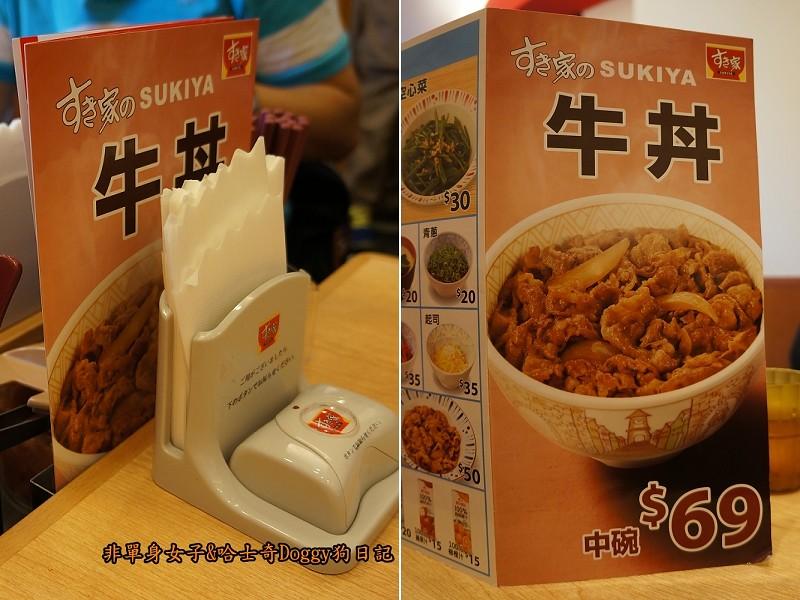 Sukiya日本牛丼咖哩飯06