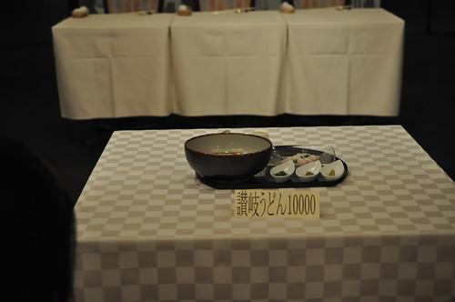 うどん県 香川県2012年秋の大試食会 さぬきうまいもんまつりin東京