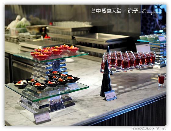台中 饗食天堂 7