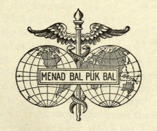 """menad bal pük bal"" (One mankind, one language)"