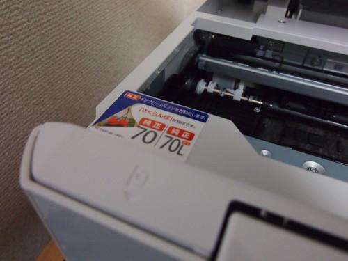 EP-805AW設置