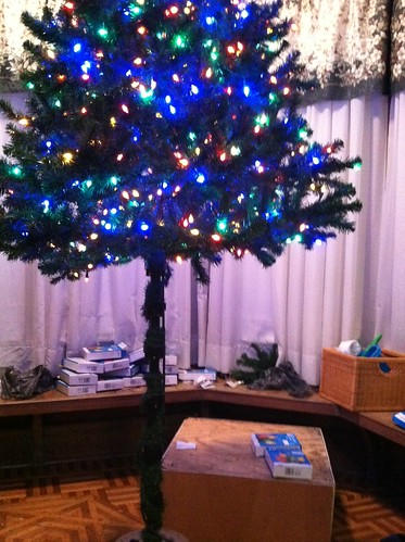 nativity tree...half the lights are on