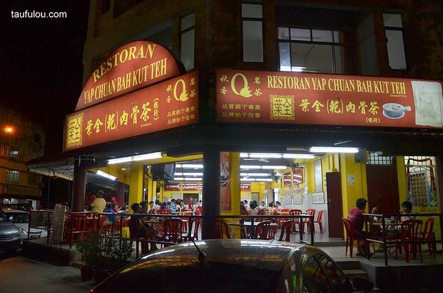 yap chuan (1)