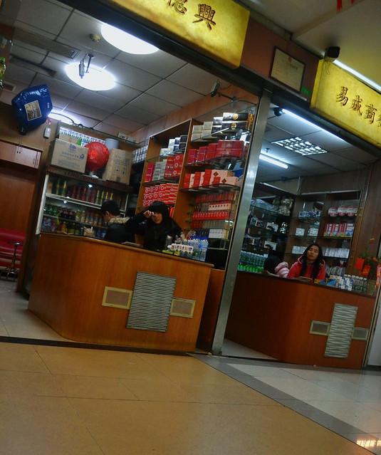 Corner store in Gongbei Underground