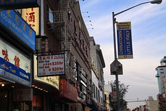 China Town & Little Italy area