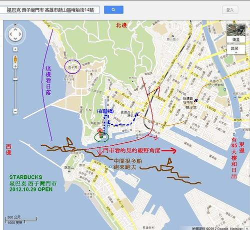 星巴克 西子灣門市地圖景觀20121030100341