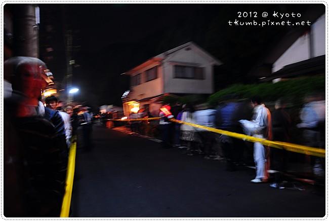 鞍馬火祭 (2).jpg