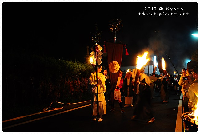 鞍馬火祭 (6).jpg