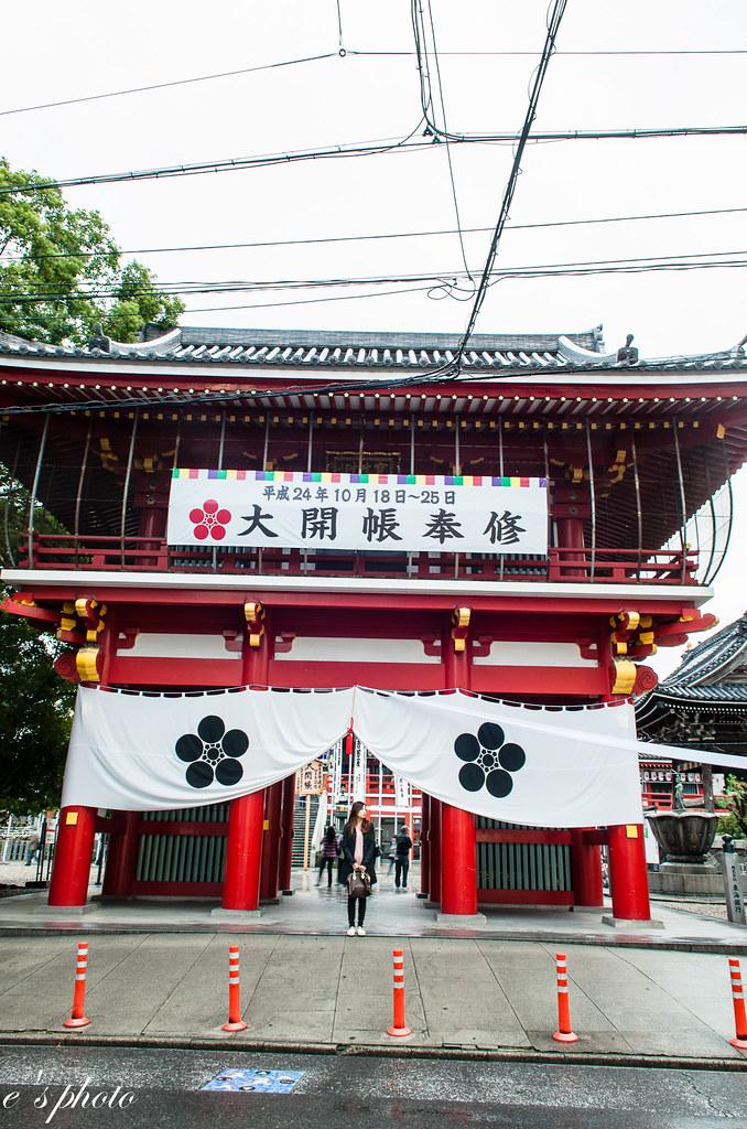 名古屋 大須 觀音 商店街