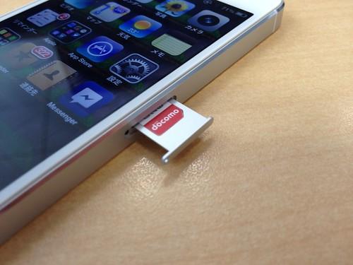 nano SIM on iPhone5