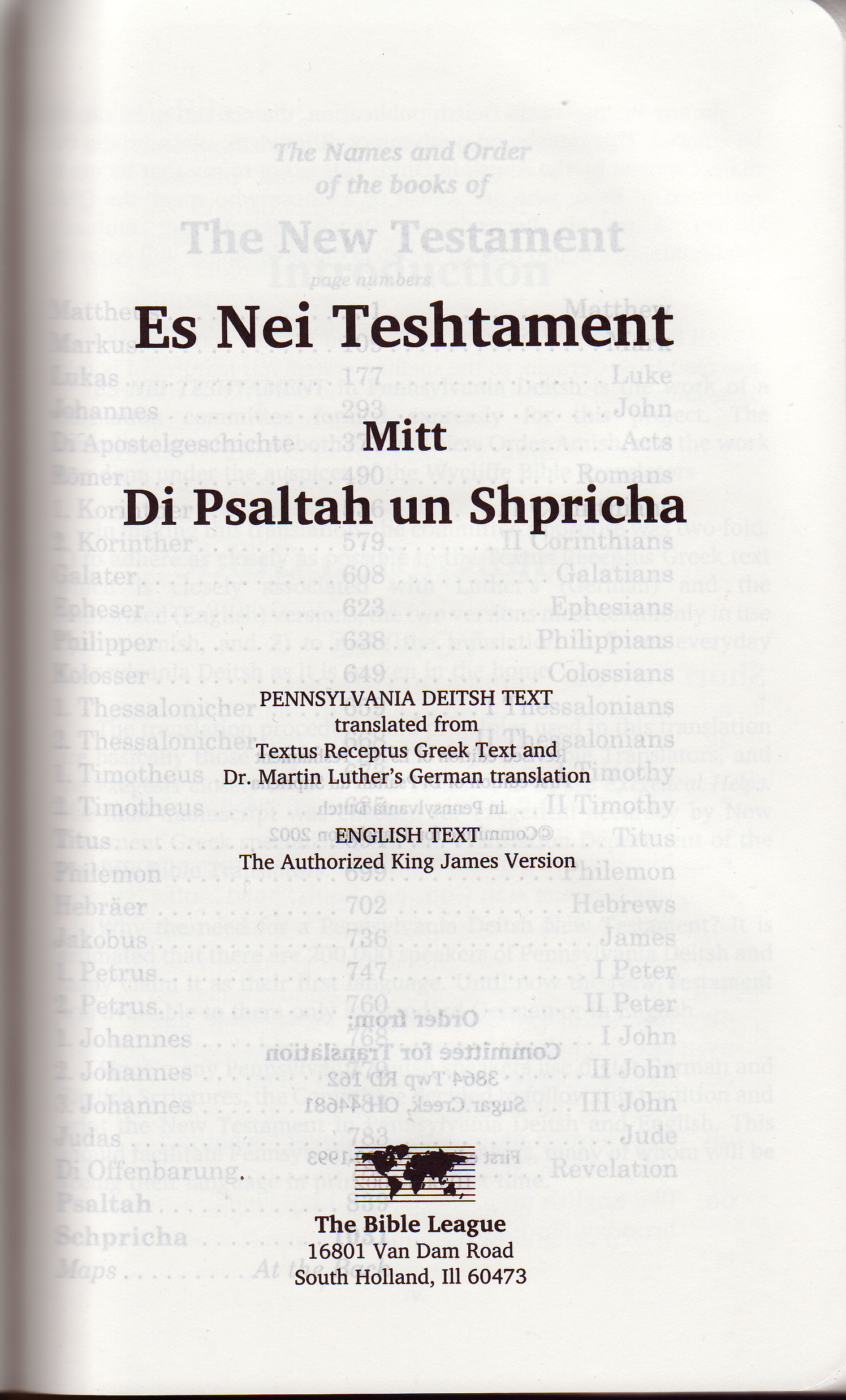 pennsylvania deitsh translation commitee internet bible catalog location collection bibelarchiv birnbaum karlsruhe baden comments flexcover octavo viii 1094 and 14 pp introduction pronunciation guide