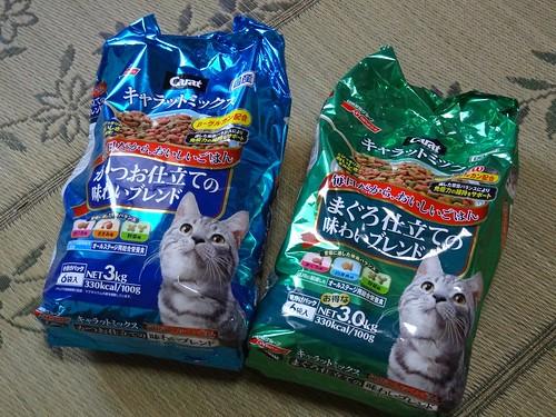 置かれていた猫の餌