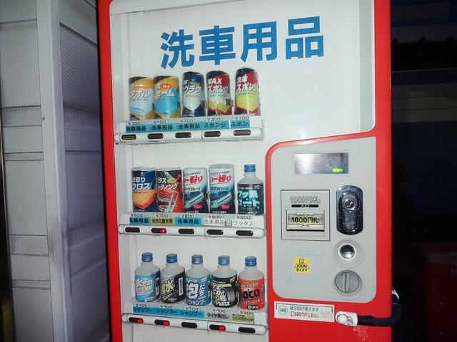 Car Wash Vending Machine Supplies