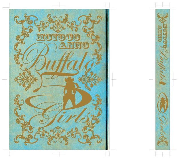 buf_book