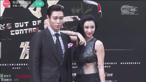 TOP Press Conference OUT OF CONTROL Shanghai 2016-06-14 (28)