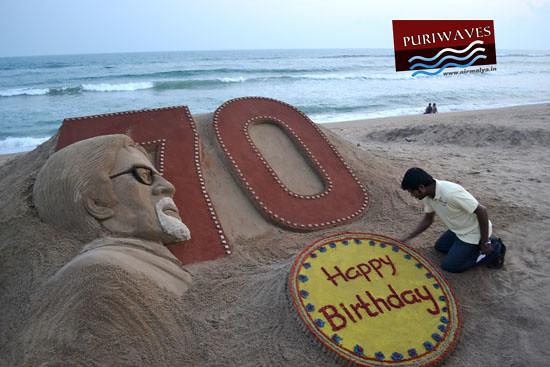 70 kg sandy cake for Big B on his 70th Birthday