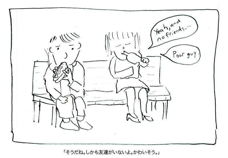 09_jap800