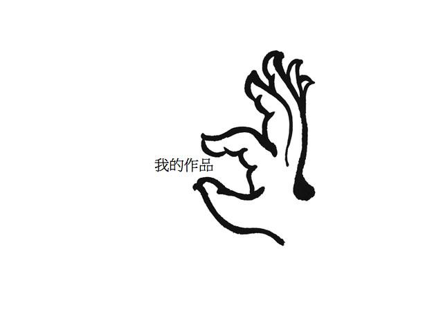 林龍進泓綠簡報20121023.007