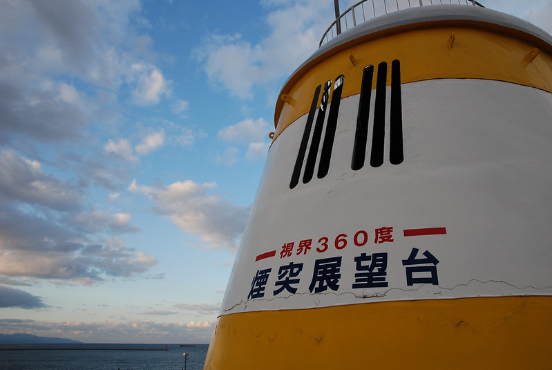 Hakkoda Maru