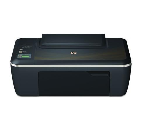 The HP Deskjet Ink Advantage 2520hc All-in One printer