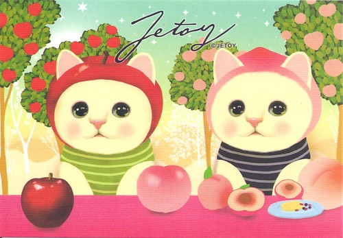 Jetoy Peach Apple