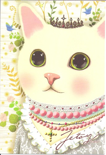 Jetoy Princess
